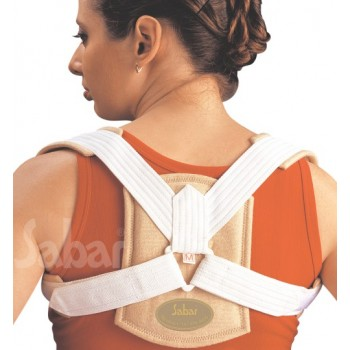 Clavicle Brace - 1110