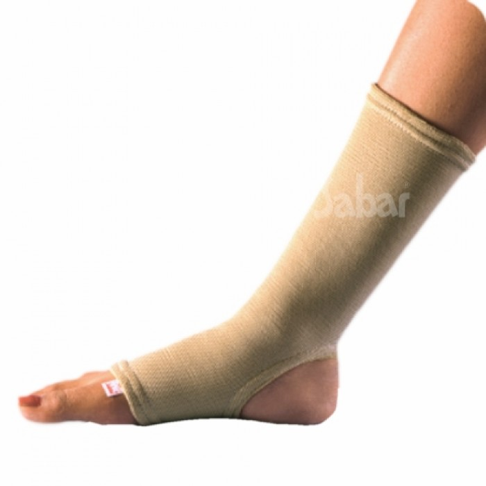 Ankle Support - (Pair) - 5020