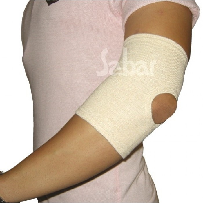 Tubular Elbow Support - 2060 - (Pair)