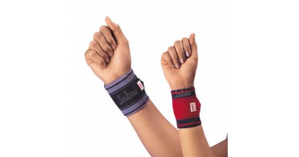 Wrist Binder - 2030 | Best Wrist binder | Use for Wrist ...